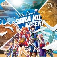 Falcom Sound Team jdk [ハイレゾ] We Love 空の軌跡