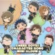 Various Artists TVアニメ『チア男子!!』キャラクターソングミニアルバム