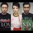 DJ HASEBE Love Shines feat. SUGAR SOUL & ZEEBRA