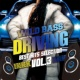 SME Project WILD BASS DRIVING -BEST HIT'S SELECTION- Vol.3