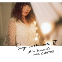 坂本美雨 with CANTUS Sing with me Ⅱ