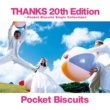 ポケット ビスケッツ THANKS 20th Edition ~Pocket Biscuits Single Collection+