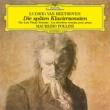 マウリツィオ・ポリーニ ベートーヴェン:ピアノ・ソナタ第28番-第32番