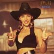 Kylie Minogue Never Too Late