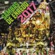 Acadêmicos Do Salgueiro/Serginho Do Porto/Leonardo Bessa/シャンヂ・ヂ・ピラーレス A Divina Comédia Do Carnaval