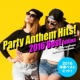 Various Artists 2016年洋楽総ざらい!Party Anthem Hits! 2016 Best Edition