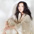 石井聖子 ANNIVERSARY-20th ANNIVERSARY unplugged-