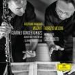 Fabrizio Meloni/Artkronos/Ezio Rojatti/Marco Rizzi/Laura Bortolotto/Danilo Rossi/Giovanni Gnocchi Mozart: Clarinet Concerto - Adagio and Fugue - Clarinet Quintet