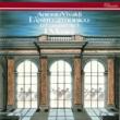 イ・ムジチ合奏団 Vivaldi: L'estro armonico, Op. 3