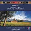 メルボルン・シンフォニー・オーケストラ/Tadaaki Otaka Dvořák: Symphony No. 9 'From The New World'