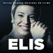 ナラ・レオン Elis [Trilha Sonora Original Do Filme]