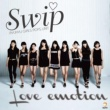 Swip Love emotion