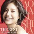 松下 奈緒 THE BEST ~10 years story~
