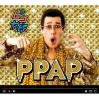 ピコ太郎 ペンパイナッポーアッポーペン(PPAP)