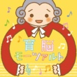 アンドラーシュ・シフ ピアノ・ソナタ 第15番 ハ長調, K.545: 第2楽章: Andante