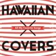 Cafe lounge resort HAWAIIAN×COVERS All My Favorite Songs