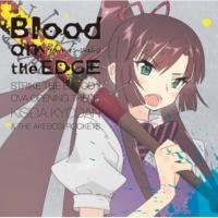 岸田教団&THE明星ロケッツ Blood on the EDGE