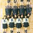 HoneyWorks meets さゆりんご軍団 + 真夏さんリスペクト軍団 from 乃木坂46 大嫌いなはずだった。