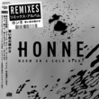 HONNE & Izzy Bizu Someone That Loves You (Joe Goddard Remix)