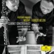 Fabrizio Meloni/Artkronos/Ezio Rojatti Mozart: Clarinet Concerto In A, K.622 - 2. Adagio