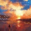 TsuYoSHI 夕陽に染まる宍道湖