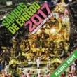 Acadêmicos Do Salgueiro/Serginho Do Porto/Leonardo Bessa/シャンヂ・ヂ・ピラーレス A Divina Comédia Do Carnaval [Radio Edit]