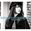 水樹奈々 NEOGENE CREATION