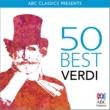 """Dame Joan Sutherland Verdi: Il Trovatore / Act 4 - """"Siam giunti… D'amor sull'ali rosee… Miserere d'un'alma gia vicina"""""""
