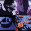 globe globe - early years remaster -