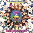 SUPER☆GiRLS 恋☆煌メケーション!!!