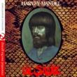 Harvey Mandel The Snake (Digitally Remastered)