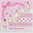 Doll☆Elements Doll Memories~Best of Doll☆Elements~