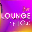 Bar Lounge & Bossa Cafe en Ibiza/Quantic What's Your Name