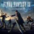 下村陽子 Main Theme from FINAL FANTASY