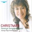 Saranya Songsermsawad White Christmas