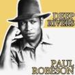 Paul Robeson Loch Lomond