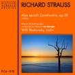 Willi Boskovsky Also Sprach Zarathustra, Op. 30: I. Prelude, Sunrise