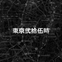 DABO, MACKA-CHIN, SUIKEN & S-WORD 東京弐拾伍時