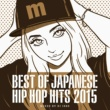 KLOOZ Best of Japanese Hip Hop 2015 (mixed by DJ ISSO)