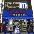 "Roy Ayers Manhattan Records Presents ""Vinyl Hits"" - 35th Anniversary Special Edition (mixed by DJ IKU)"