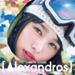 [Alexandros] SNOW SOUND