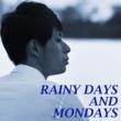 林部智史 雨の日と月曜日は