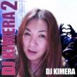 DJ KIMERA DJ KIMERA 2 - Directors cut