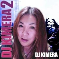 DJ KIMERA Homey