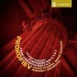 Mariinsky Orchestra&Valery Gergiev Symphony No. 4 in C Major, Op. 112: II. Andante tranquillo