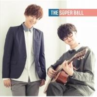 The Super Ball キミノコエガ・・・。