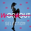 Workout Tracks Workout Selection