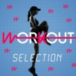 Workout Tracks The Way We Are (120 BPM)