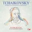 "Slovak Philharmonic Orchestra&Bystrik Rezucha Tchaikovsky: Symphony No. 6 in B Minor, Op. 74 ""Pathetique"" (Digitally Remastered)"