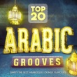 Arabic Lounge Top 20 Arabic Grooves - Simply the Best Arabesque Lounge Flavours